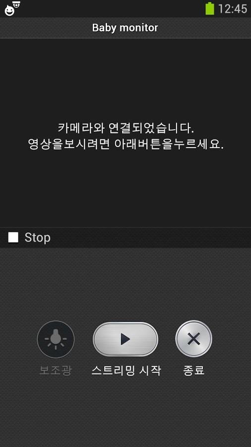 Samsung Home Monitor - Imagem 1 do software