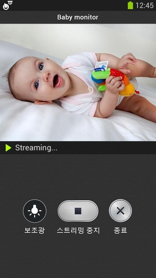 Samsung Home Monitor - Imagem 2 do software