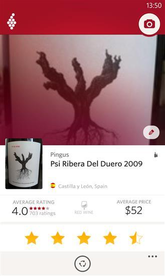 Vivino Wine Scanner - Imagem 2 do software