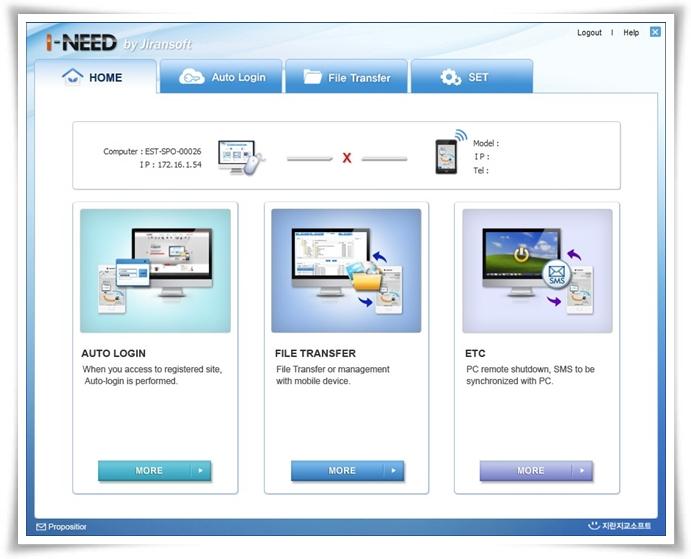 I-NEED - Imagem 2 do software