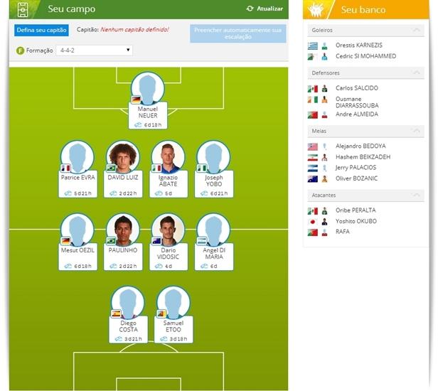 Fantasy McDonald`s da Copa do Mundo da FIFA - Imagem 1 do software