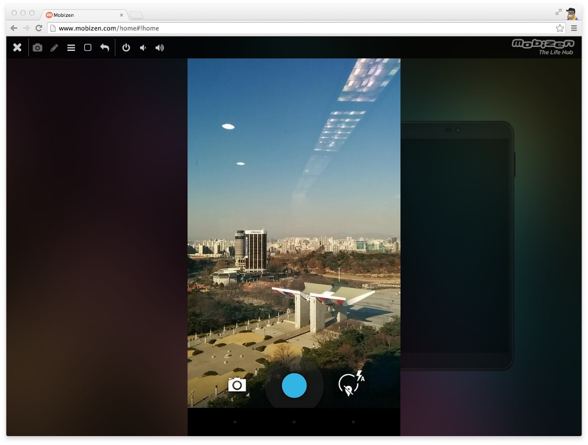 Mobizen Screen Recorder - Imagem 1 do software