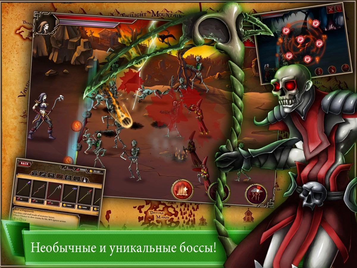 Dawnkeeper: Last Survivors - Imagem 1 do software