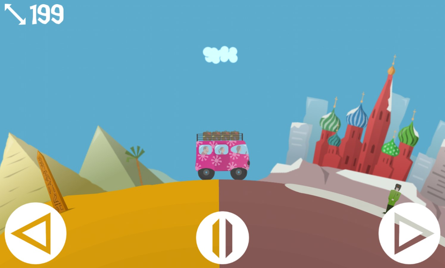 Tiny World - Imagem 1 do software