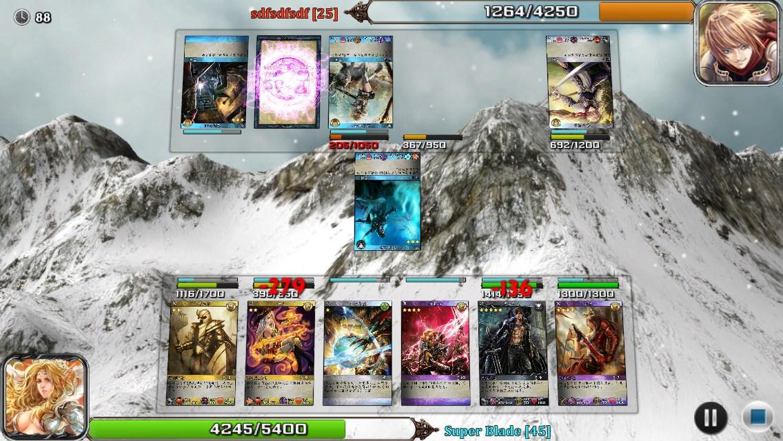 Epic Cards Battle - Imagem 1 do software