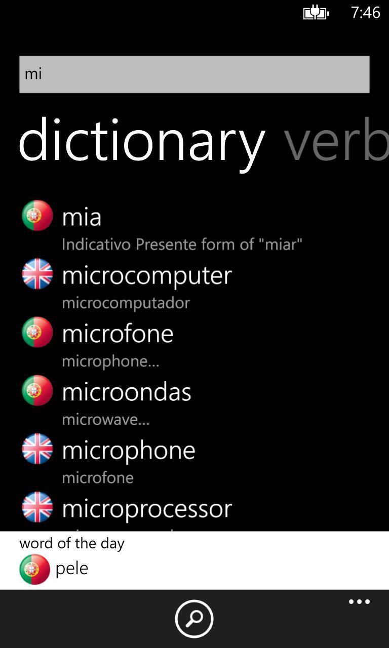 Dicionário Inglês Português - Imagem 2 do software
