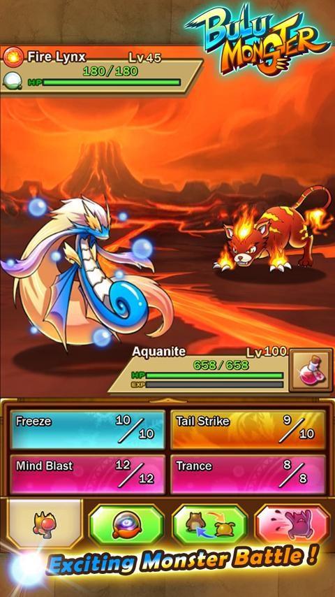 Bulu Monster - Imagem 2 do software
