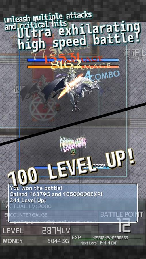 Inflation RPG - Imagem 2 do software