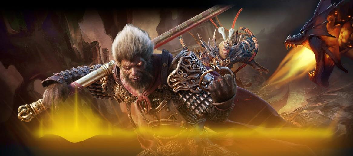 Wukong Saga - Imagem 1 do software