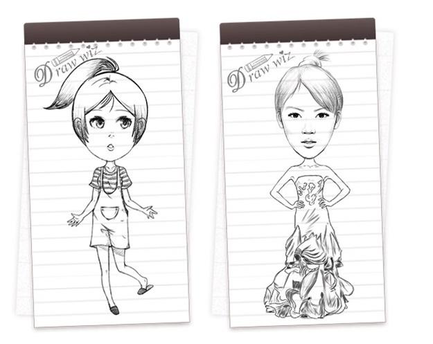 DrawWiz - Imagem 1 do software