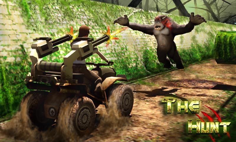 The Hunt 3D - Imagem 1 do software