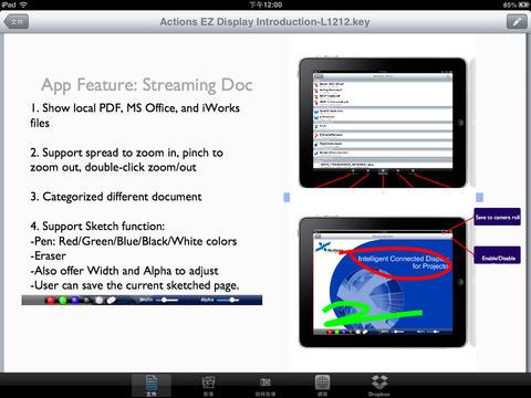 ASUS Wi-Fi Projection - Imagem 1 do software
