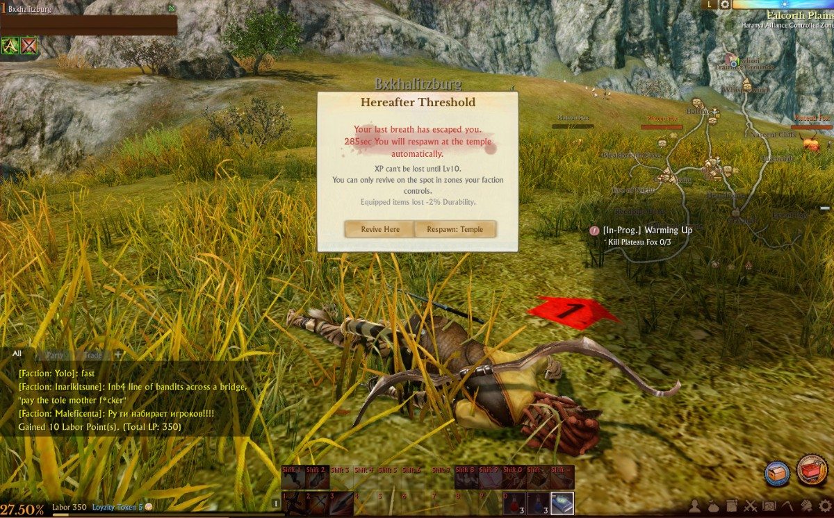 ArcheAge - Imagem 11 do software