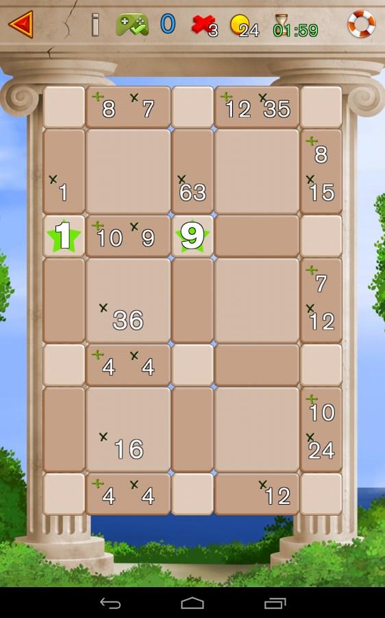 cZeus Puzzles - Imagem 1 do software