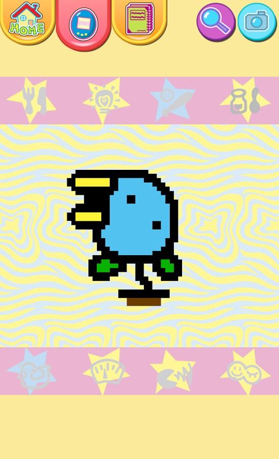 Tamagotchi Classic 2nd gen. - Imagem 2 do software