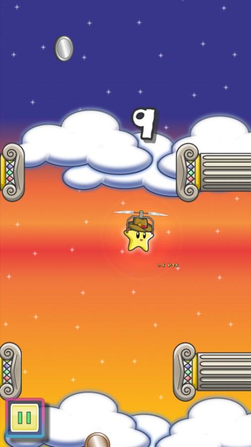 Swing Stars - Imagem 1 do software