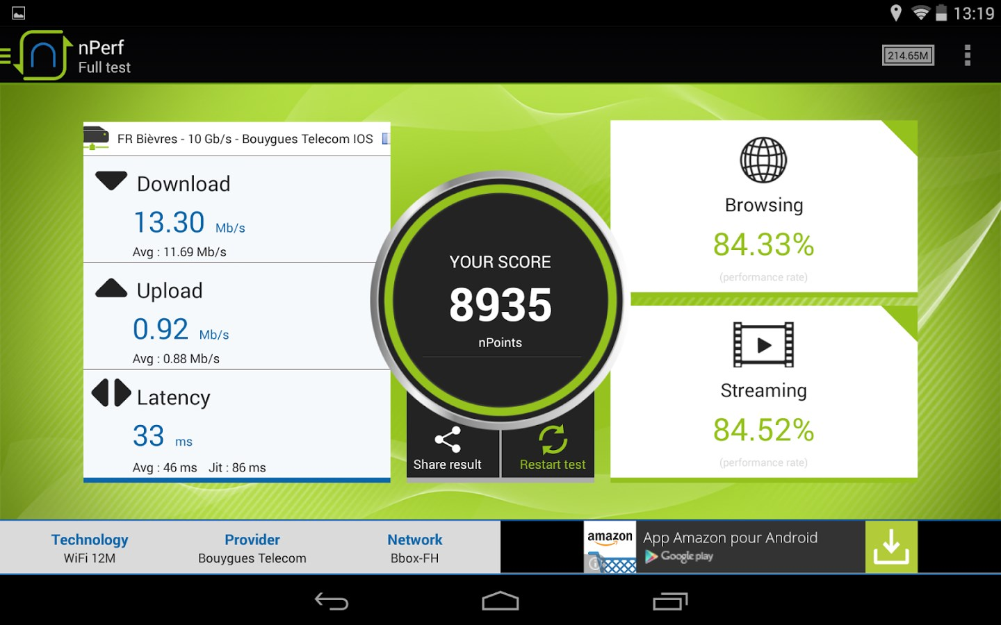 nPerf speed test - Imagem 1 do software