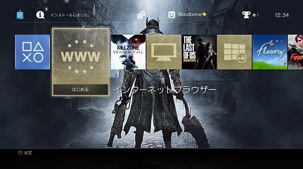 Bloodborne ganha tema exclusivo para PS4 na pré-venda japonesa