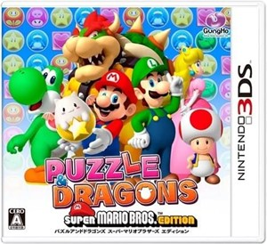 Puzzle & Dragons: Super Mario Bros. Edition