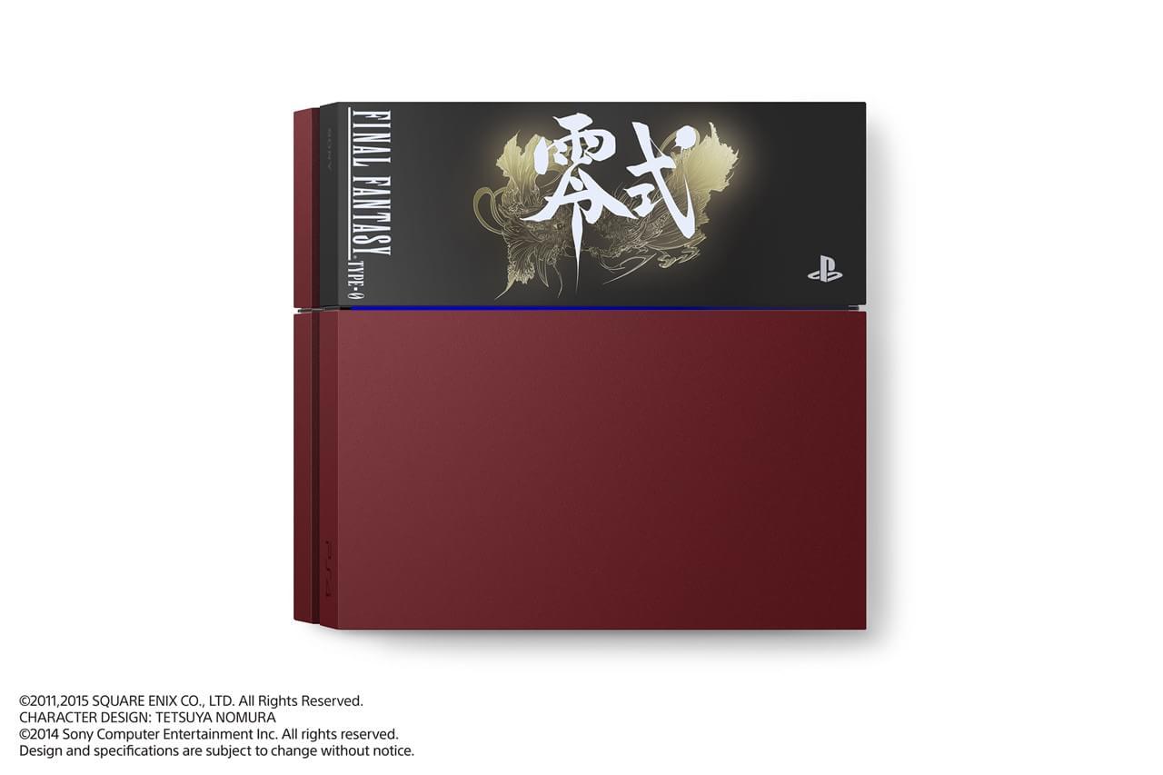 Confira a edição limitada do PS4 Final Fantasy Type-0 HD