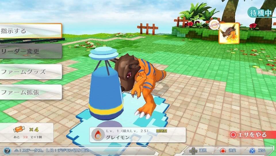 Confira as novas fotos de Digimon Story: Cyber Sleuth para PS Vita