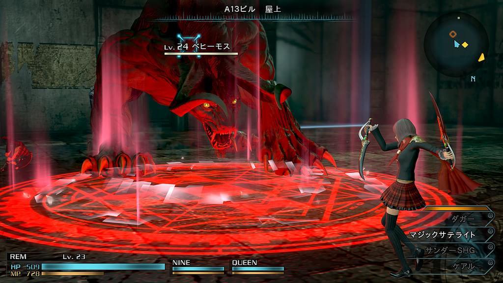 Veja as novas imagens de Final Fantasy Type-0 HD para PS4 e Xbox One