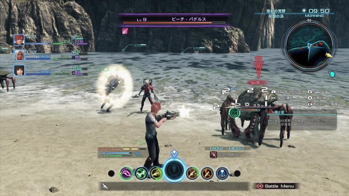 Xenoblade Chronicles X ganha novas imagens e informações sobre personagens