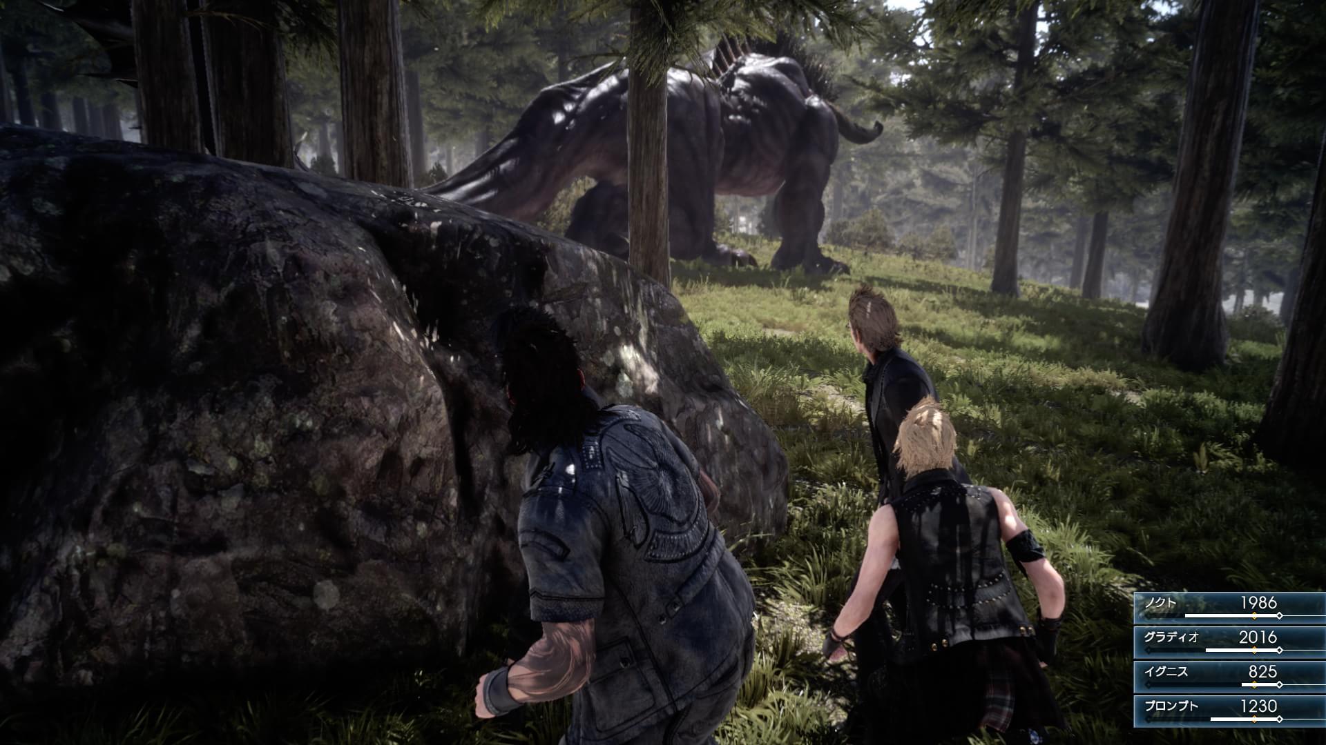 Final Fantasy XV: Noctis cai na porrada em novas imagens