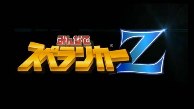 Square Enix anuncia Spelunker Z