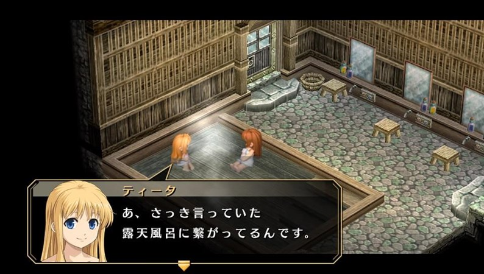 Confira as novas fotos de The Legend of Heroes: Sora no Kiseki FC Evolution