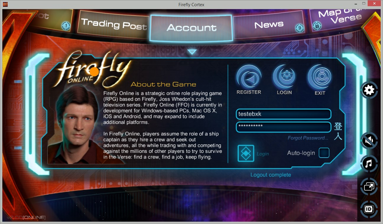 Firefly Online - Cortex - Imagem 1 do software
