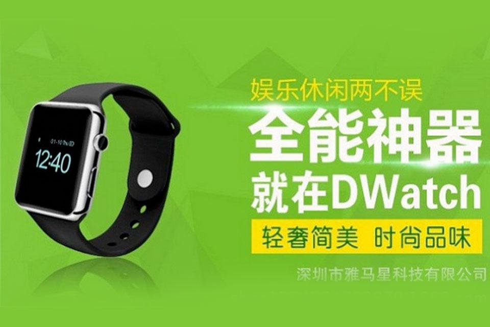 c0be52e7800 Réplicas de Apple Watch já estão à venda por US  40 na China - TecMundo