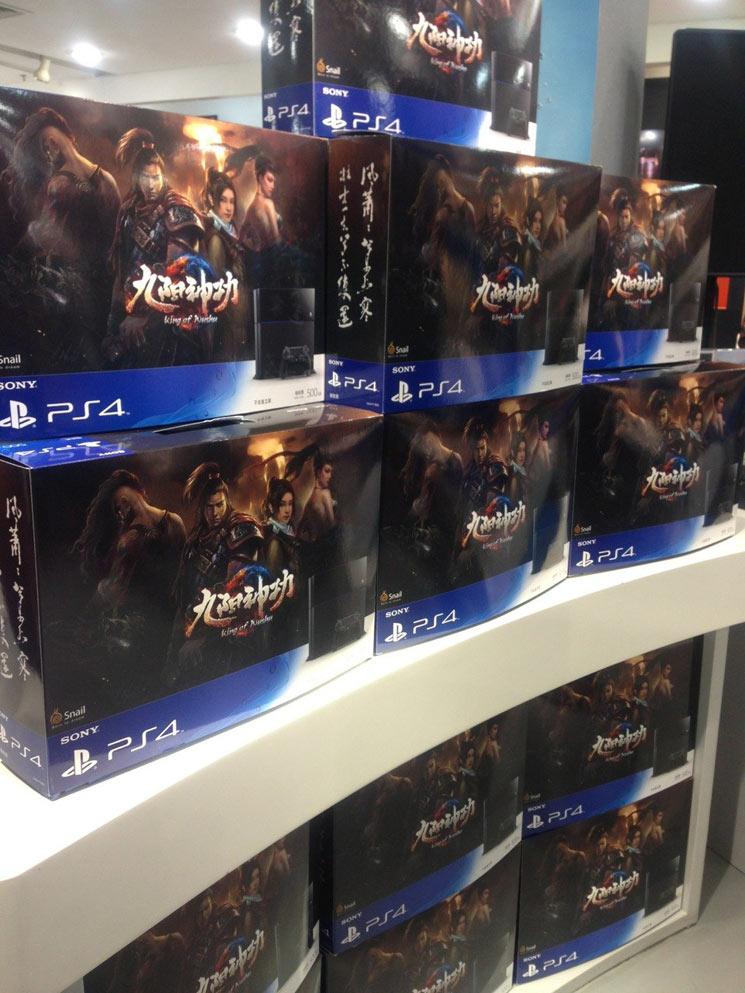 Um ano depois de queda de barreira comercial, PS4 chega à China