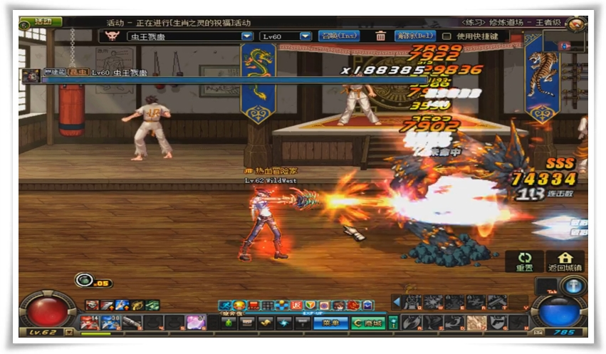 Dungeon Fighter Online - Imagem 2 do software