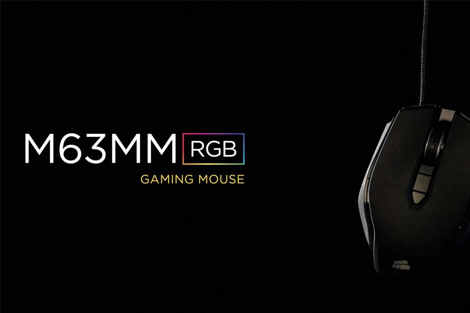 Mouse de bolinha da zueira acess rio gamer da corsair - Corsair m63mm ...