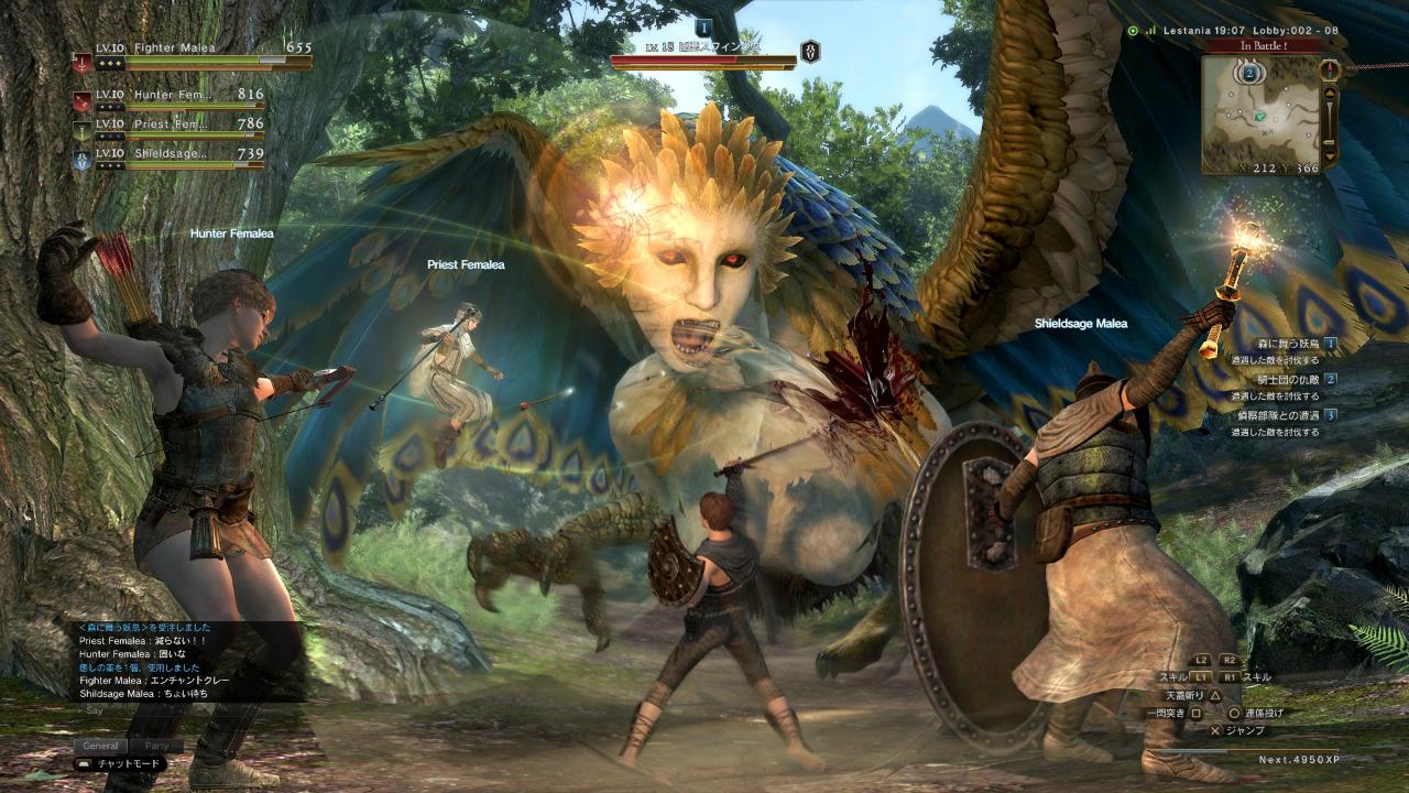 Dragon's Dogma Online: divulgados novo trailer e data da fase de teste