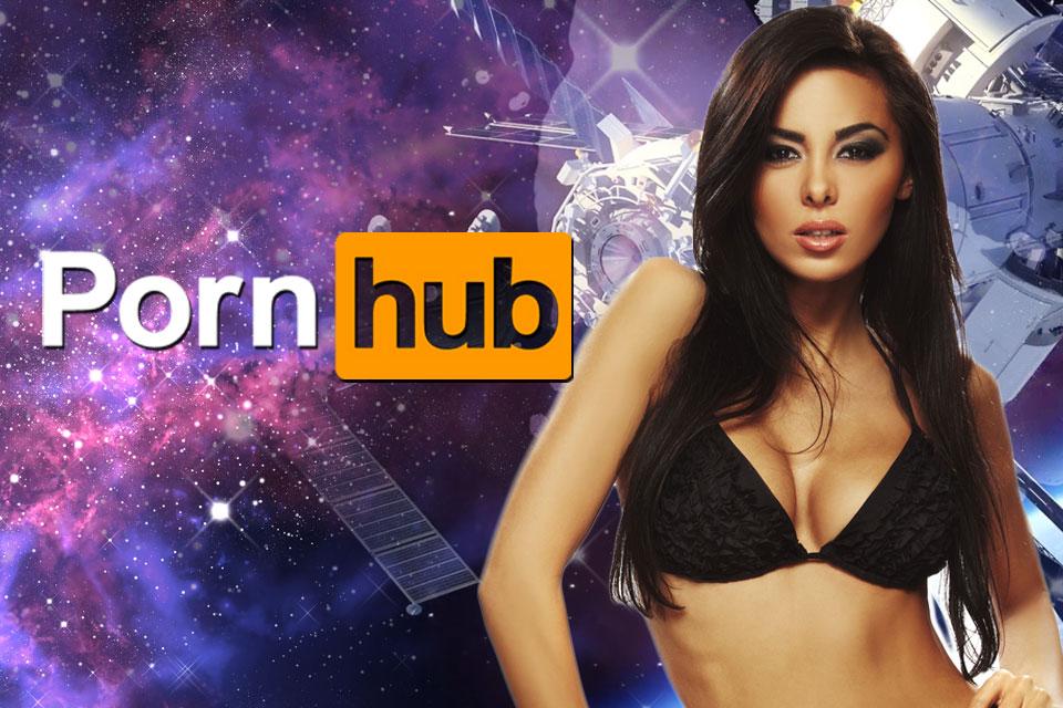 Orgasmo estratosférico? Pornhub lança campanha para gravar filme no espaço