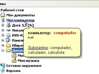 Imagem 3 do OCR Translator