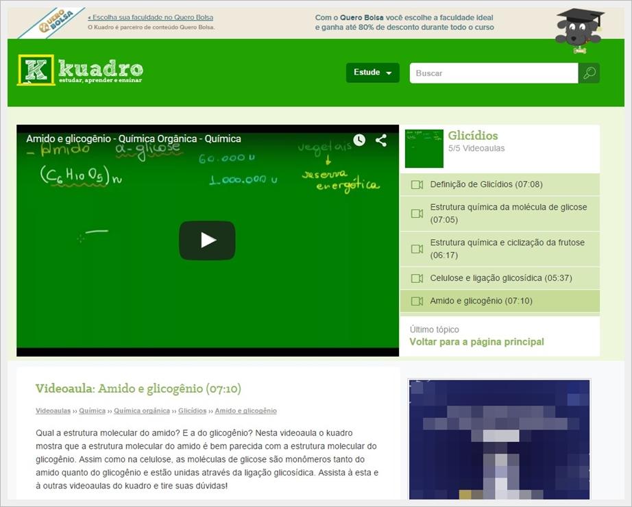 Kuadro - Imagem 1 do software