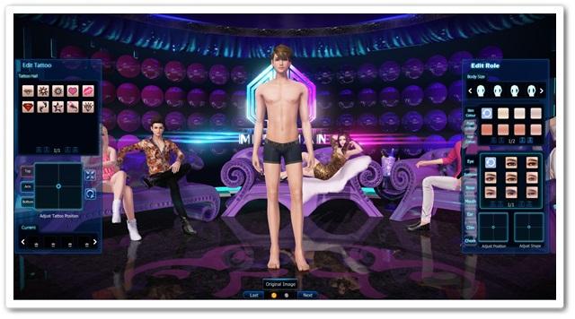 Music Man - Imagem 4 do software