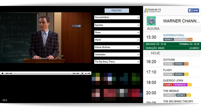 ComboTv - Imagem 1 do software