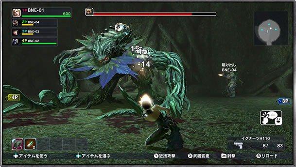 Project Treasure: game para Wii U tem novo nome e mais detalhes divulgados