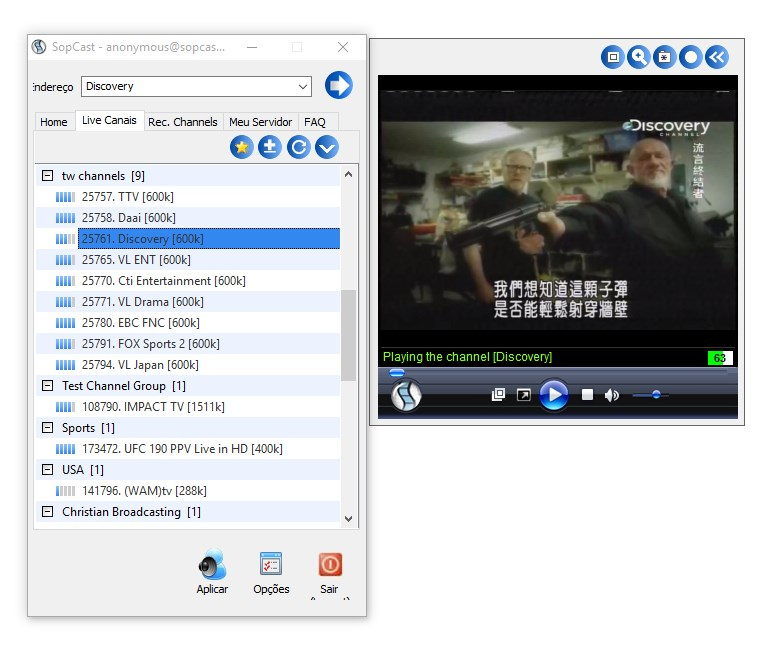 SopCast - Imagem 1 do software