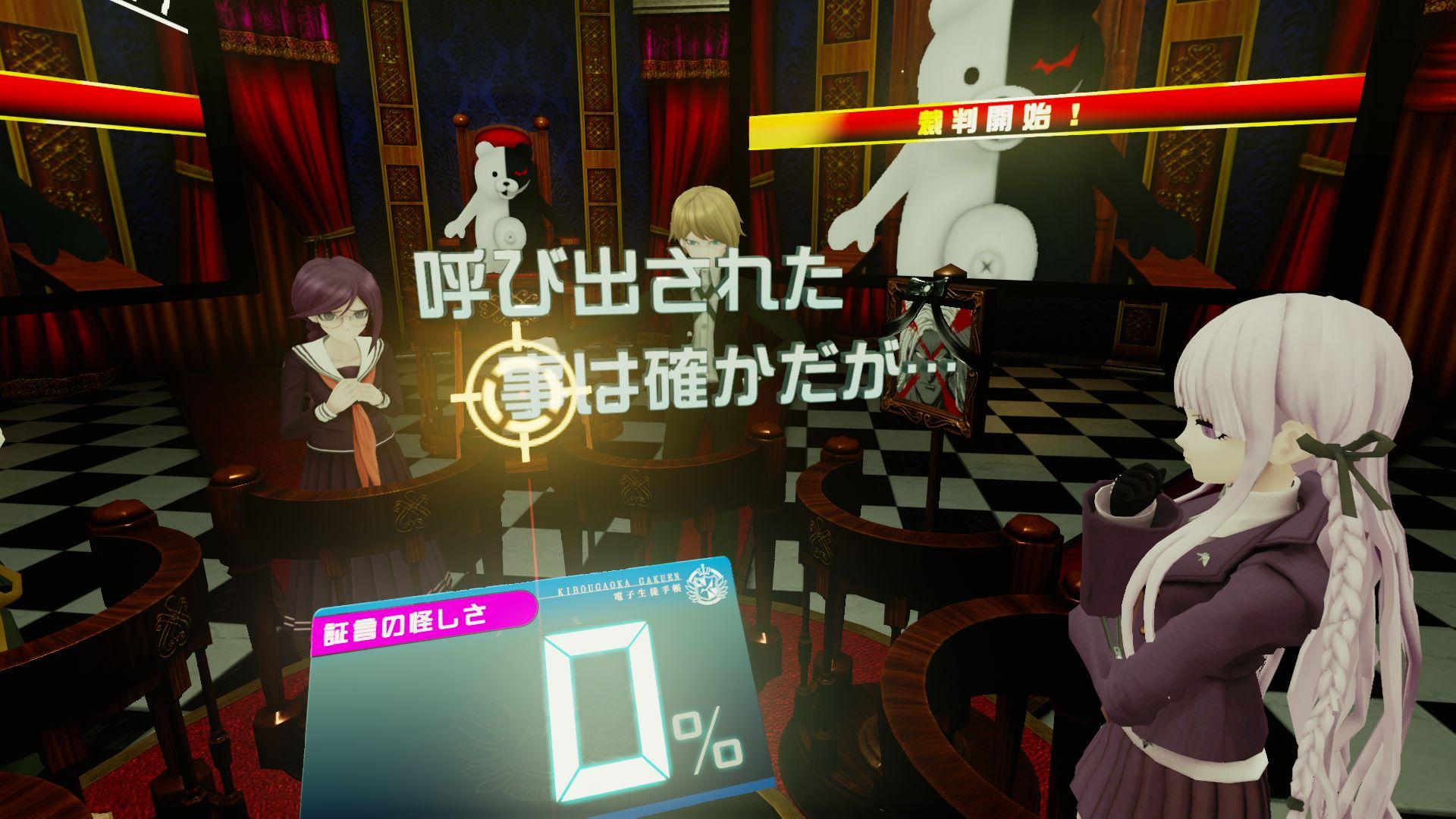 Final Fantasy XIV é um dos jogos com suporte ao PlayStation VR; veja lista