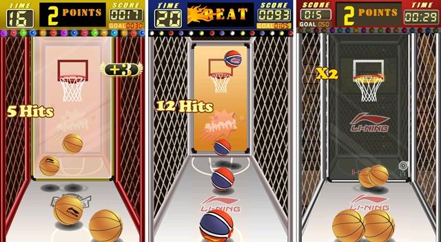 AE Basketball - Imagem 1 do software