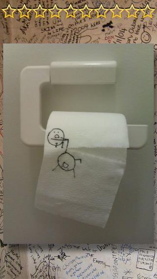 Toiletten Kunst: REST ROOM GALLERY - Imagem 1 do software