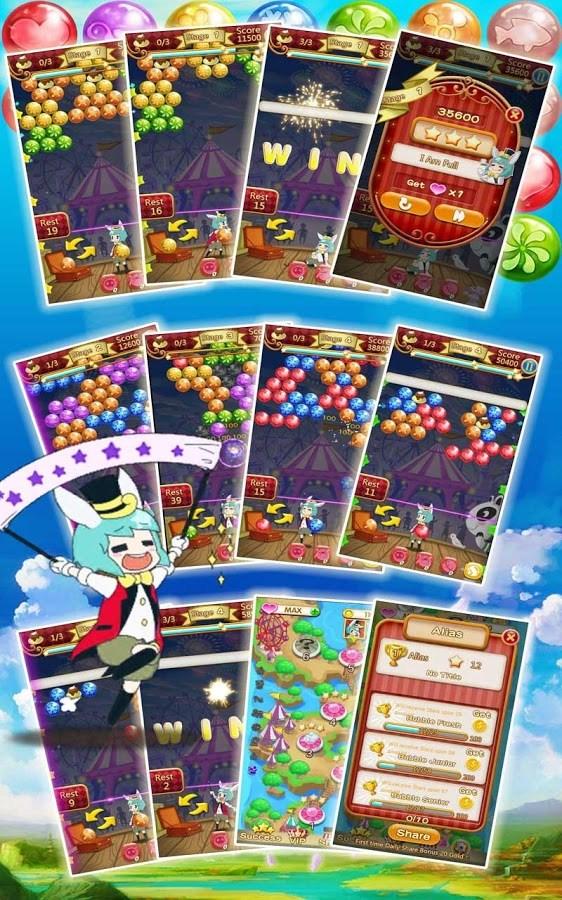 Bubble Pudding - Imagem 1 do software