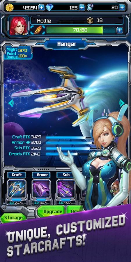 Nova Force - Imagem 1 do software
