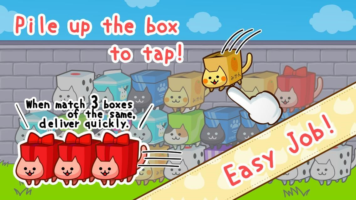 Cat Box Puzzle - Imagem 1 do software