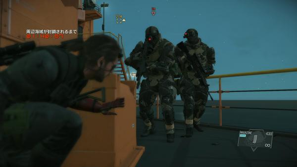 """Atualização de Metal Gear Solid V traz """"seguro"""" para a sua base"""